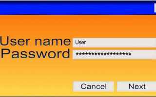 Sicurezza: sicurezza  password  classifica