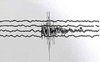 Terremoto in Centro Italia - Metro A e B - Servizio sospeso per verifiche post sisma - Autobus: In a