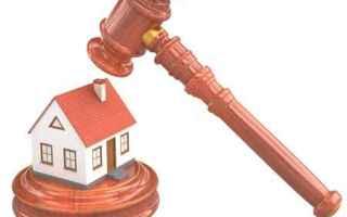 Casa e immobili: case all asta  aste giudiziarie