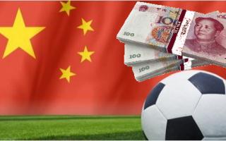 Calcio: news  cina  calciomercato  cinesi