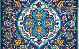 Arte: islam  arte  architettura