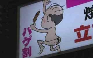 dal Mondo: giappone calvi pub asia curiosità cibo