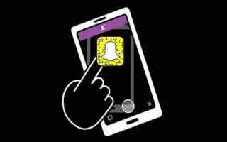 App: snapchat  snapcodes  qr code  app