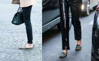 fashion moda style