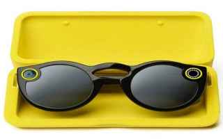 Fotocamere: snapchat  spectacles  online  occhiali