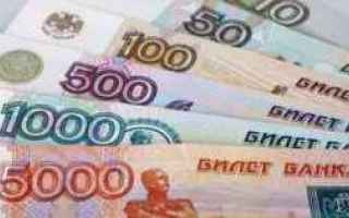 Borsa e Finanza: rublo  russia  trading