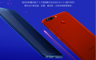 Android: huawei  ho or  honor  honor v9