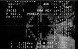 Astronomia: missioni spaziali  roscosmos