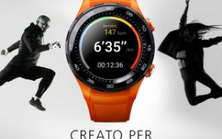 Gadget: huawei watch 2  smartwatch