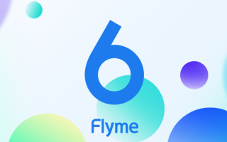 Meizu ha rilasciato la Flyme 6 stabile solo per il mercato cinese (Flyme 6.0.2.0A), mentre per il me