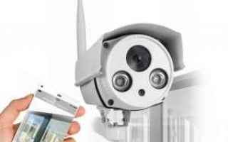 avidsen  telecamere wirless  internet  id