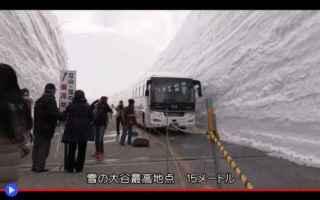 dal Mondo: giappone  viaggi  strade  montagne  neve