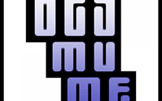 Open Source: ds  emulatore  rom  open source
