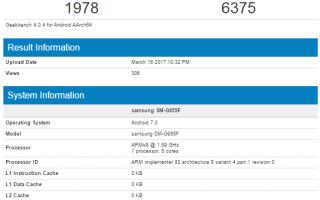 Cellulari: exynos 8895  kirin 960  snapdragon 835