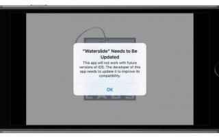 apple  apple iphone