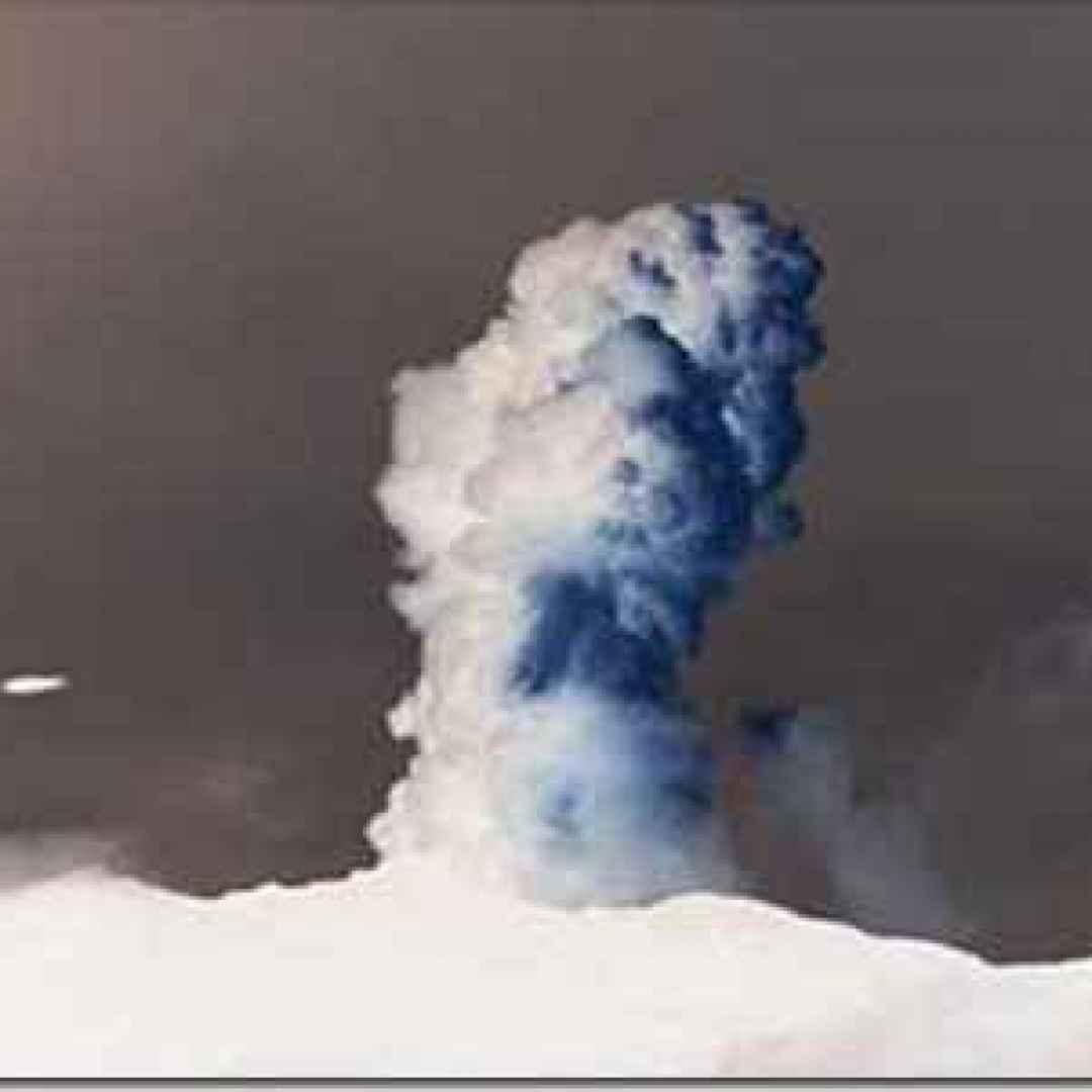 ufo vulcano turrialba costa rica