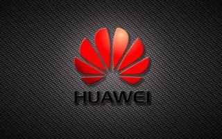 Cellulari: huawei  huawei nova 2