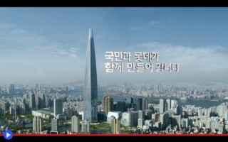 architettura  corea  ingegneria