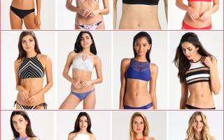 Moda: costume  spiaggia  bikini  collo alto