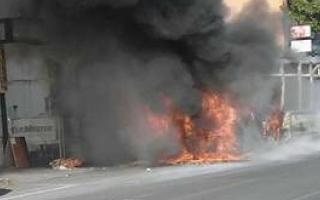 Roma: roma  atac  trasporto pubblico