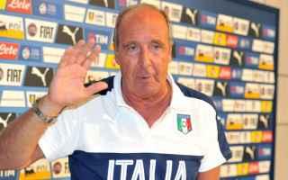 Calciomercato: italia  suning  ventura