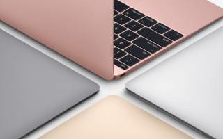 Apple: macbook  apple  pc  tech  wwdc 2017