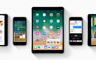 ipad pro  apple  wwdc 2017  tech  tablet