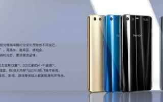 Cellulari: honor 9  huawei  honor  smartphone  tech