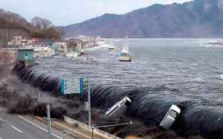 I maremoti, o tsunami, sono una serie di onde di grande lunghezza donda che originano da un violento