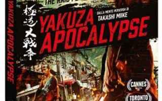 Cinema: horror takashi miike yakuza apocalypse