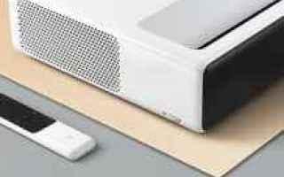 Gadget: xiaomi  xiaomi mi laser projector