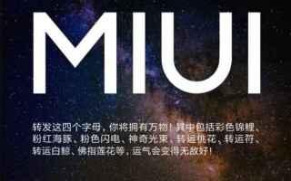 Android: xiaomi  miui  smartphone xiaomi