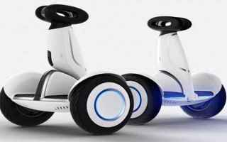Moto: ninebot plus  xiaomi  scooter personale