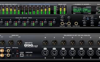Audio: motu 896 mk3  periferica audio