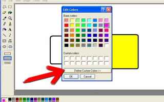 Microsoft: paint