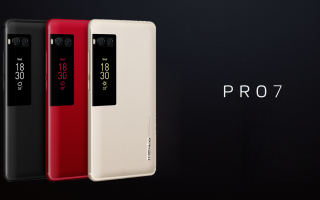 meizu pro 7  smartphone  android