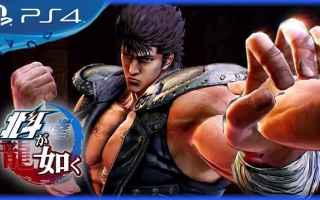 Anime: hokuto ga gotoku  videogame  ps4  ken il guerriero