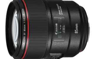 Fotocamere: canon  reflex  obiettivo  fotografia