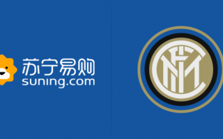 Calcio: suning  inter