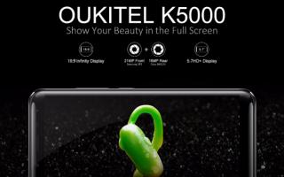 Cellulari: oukitel  oukitel k5000  smartphone