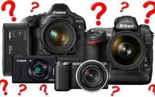 Fotocamere: fotocamera  digitale consigli
