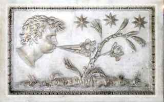 Cultura: isole eolie  mitologia  astioco  eolo