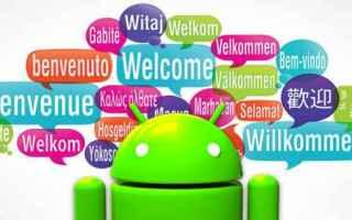 Scuola: lingue  studio  android  applicazioni