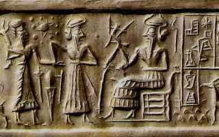 cultura mesopotamica  epopea  gilgamesh