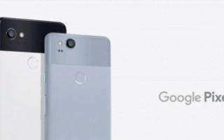Cellulari: google  google pixel 2  android
