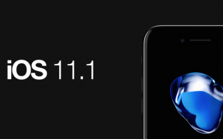 iPhone - iPad: iphone  sicurezza  internet