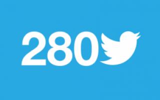 Twitter: twitter social
