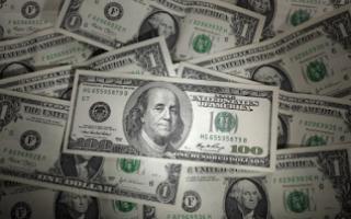Borsa e Finanza: trading  leva finanziaria  finanza  dollaro