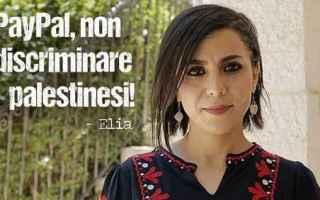 dal Mondo: paypal palestina