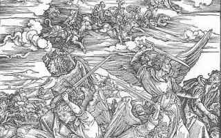 Arte: dürer  angeli  apocalisse  arte